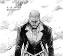 Daisanshou (Capítulo 27)