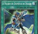 The Melody of Awakening Dragon