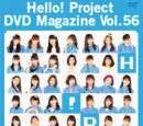 Hello! Project DVD Magazine Vol.56