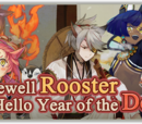 """""""Farewell Rooster, Hello Year of the Dog"""""""