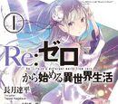 Re:Zero Light Novel Volume 1