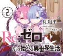 Re:Zero Light Novel Volume 2