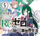 Re:Zero Light Novel Volume 5