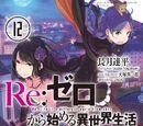 Re:Zero Light Novel Volume 12