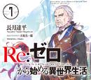 Re:Zero Light Novel Volume 7