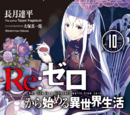Re:Zero Light Novel Volume 10