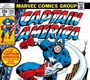 Captain America Vol 1 225