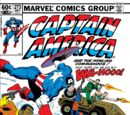 Captain America Vol 1 273
