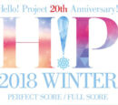 Hello! Project 20th Anniversary!! Hello! Project 2018 WINTER