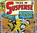 Tales of Suspense Vol 1 42