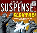 Tales of Suspense Vol 1 13/Images