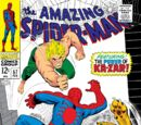 Amazing Spider-Man Vol 1 57