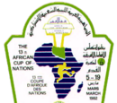 1982 African Cup of Nations