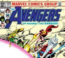 Avengers Vol 1 233