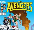 Avengers Vol 1 256