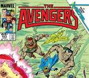Avengers Vol 1 263