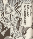 Ryuu Groudon Earth Power.png