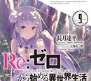 Re:Zero Novela Ligera (Volumen 9)