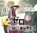 Re:Zero Novela Ligera (Volumen 13)