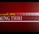 Aung Thiri Production (Myanmar)