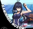 Kaminashi Nozomi