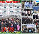 Національна асамблея України
