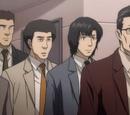 Japońska Grupa Dochodzeniowa