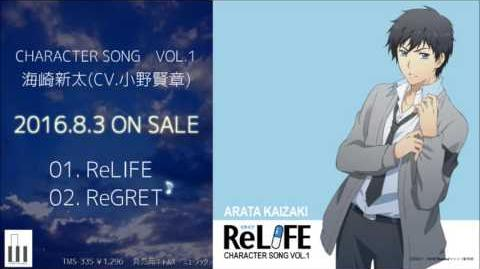 ReLIFE Character Song Vol. 1