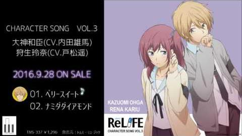 ReLIFE Character Song Vol. 3