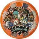 Takarabune.jpg