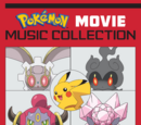 Pokémon Movie Music Collection
