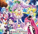PriPara: Everyone Shine! Sparkling☆Star Live SONG COLLECTION