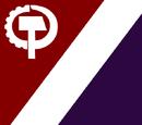 Waguanian general election, 2018