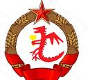 Драконья Демократическая Республика