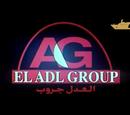 El Adl Group (Egypt)