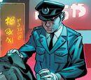 Tokyo Metropolitan Police Department (Earth-616)