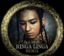 Ringa Linga (Shockbit Remix)