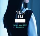Go Won/Gallery