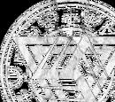 Империя Кри