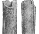 Димитобелиды