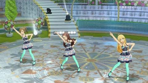 PS4「アイドルマスター ステラステージ」DLC2号プロモーションビデオ