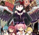 """Puella Magi Madoka Magica Movie The Rebellion Story Official Guidebook """"Only You"""""""
