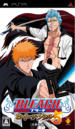 Bleach Heat the Soul 5.png
