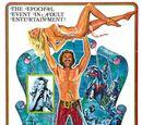 Long Swift Sword of Siegfried, The (1971)