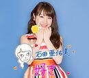 Morning Musume '18 Ishida Ayumi Birthday Event