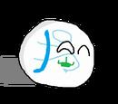 Jieyangball