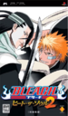 Bleach Heat the Soul 2.png