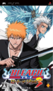 Bleach Heat the Soul 3.png
