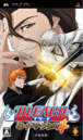 Bleach Heat the Soul 4.png