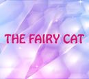 Магическая кошка